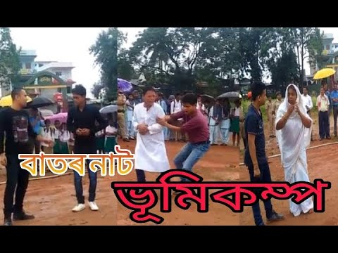 Street Drama at Sonapur High School by Assam Disaster Management Guwahati