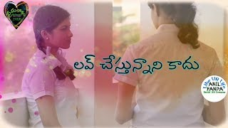 Emotional dialogues Whatsapp Status for Girls by Premalokam