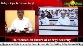 Odisha Knowledge  hub 8th edition lecture series