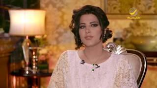 الفنانة شمس الكويتية ضيفة د. صالح الشادي في برنامج هذا أنا