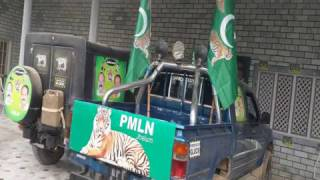 PML(N) Union Council Janjeel, Jhelum