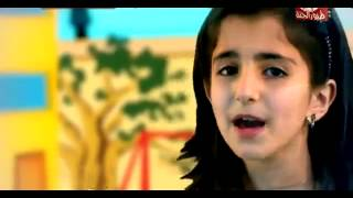 Arabic Song  For Kids