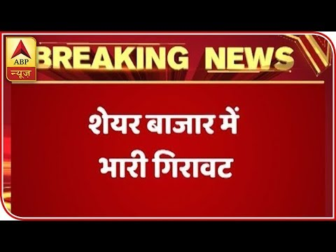Xxx Mp4 Top News Watch All Latest News Of The Day In Super Fast Speed ABP News 3gp Sex