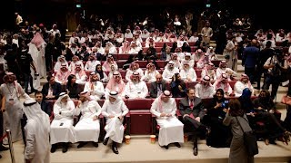 Saudi Arabia lifts 35-year ban on cinemas | ITV News