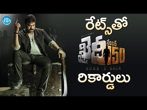 watch Record Breaking Price for Chiranjeevi's Khaidi No 150 Satellite Rights || Tollywood Tales