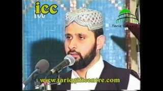 Qari Tanveer Iqbal Qadri..Naat Sharif