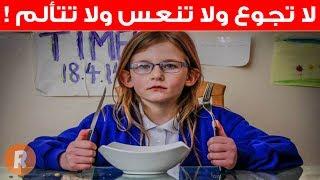 طفلة لا تجوع ولا تنعس ولا تتألم تحير العلماء