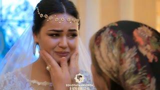 Сказочная невеста ❤ Богатая Ингушская свадьба* NEW
