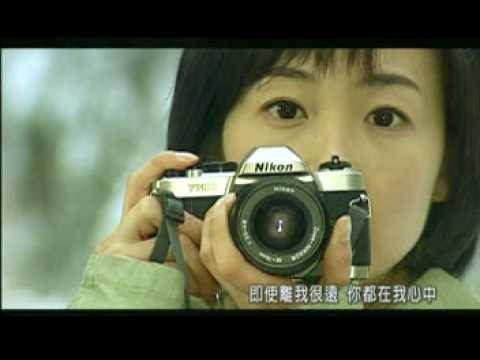 Ryu My Memory Ost Winter Sonata