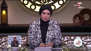 قلوب عامرة - هل يجب قضاء الأيام التي أفطرتها المرأة في رمضان بسبب الحمل والرضاعة ؟