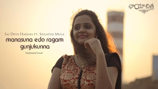 Manasuna Edo Ragam | Gunjukunna | Keyboard Cover | Sai Deva Harsha ft. Srilatha Mula | Chayachitra