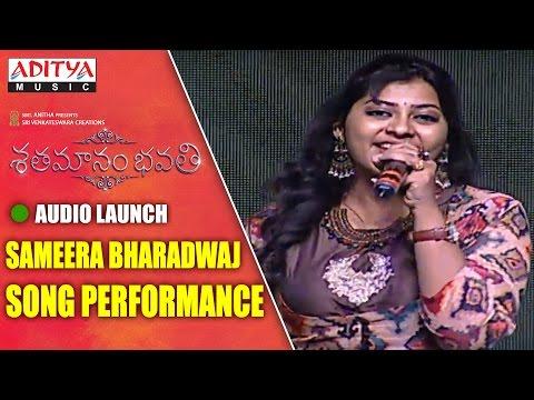 Sameera Bharadwaj Song Performance At Shatamanam Bhavati Audio Launch    Sharwanand, Anupama