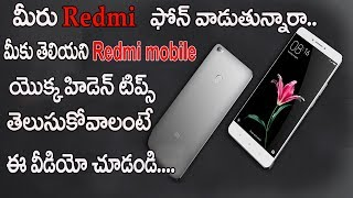 Unknown Tips and Tricks to Handle Redmi Mobile | Latest Mobile Techniques | Net India