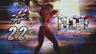LP Attack on Titan Wings of Freedom [Deutsch] - Part 22: Bondage Fetisch