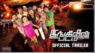English Padam Official Trailer | New Tamil Movie | Ramki | MC Rico | Trend Music