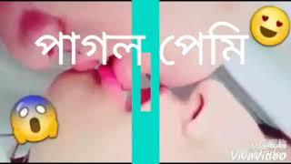 Hit song bangli