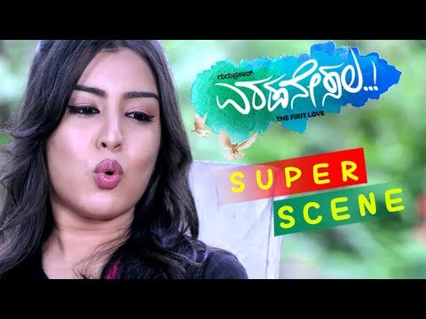 Xxx Mp4 Kannada Comedy Scenes Dhananjay Calls Girl To Tell His Story Eradanesala Kannada Movie 3gp Sex