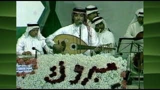من قديم الوطنيات -   محمد عمر :   قلنا نعم .. نقولها و الشاهد الله