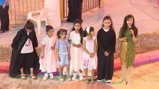 قناة اطفال ومواهب الفضائية فعاليات العيد فرحة بعالم اطفال ومواهب 2