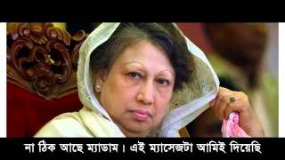Khaleda zia hot talk