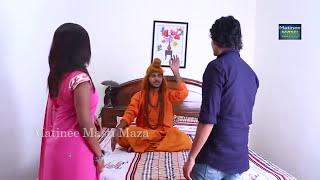 ढोंगी साधु के कारनामे __ Dhongi Sadhu Ke Karname __ Hindi Hot Short Film-Movie.mp4