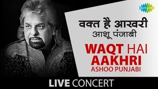 Waqt Hai Aakhri : Aisa Nasha | Ghazal Video Song | Live Performance by Ashoo Punjabi