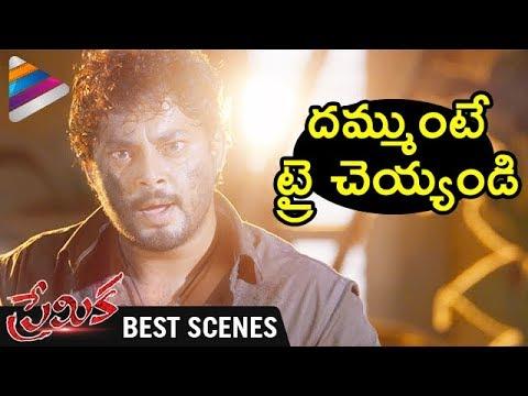Xxx Mp4 Premika Telugu Movie Best Action Scene Tanish Shruti Yugal Telugu FilmNagar 3gp Sex