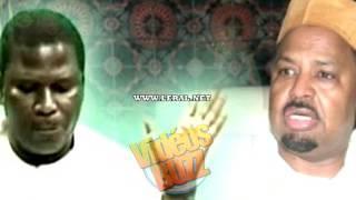 Le Film du clashe entre Akhmed Khalifa Niasse et Iran Ndao