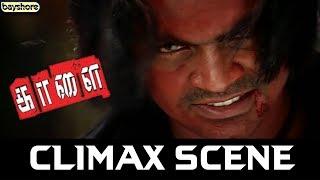 Kaalai - Climax Scene | STR | Vedhika | Lal