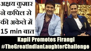 Akshay Kumar Advice To Kapil Sharma On The Great Indian Laughter Challenge