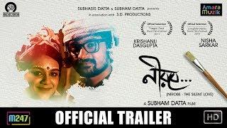 Nirobe | Official Trailer | Award winning  Bengali Shortfilm | Subham Datta | Krishanu | Nisha