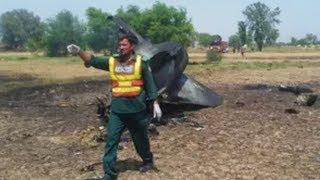 Pakistan Air Force jet crashes near Sargodha | 24 News HD