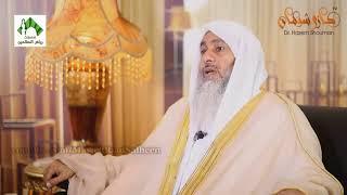 لقاء الفتاوى (7) للشيخ مصطفى العدوي 20-10-2017
