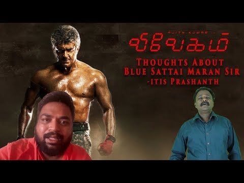 Xxx Mp4 Thoughts About Blue Sattai Maran Sir Vivegam Review 3gp Sex