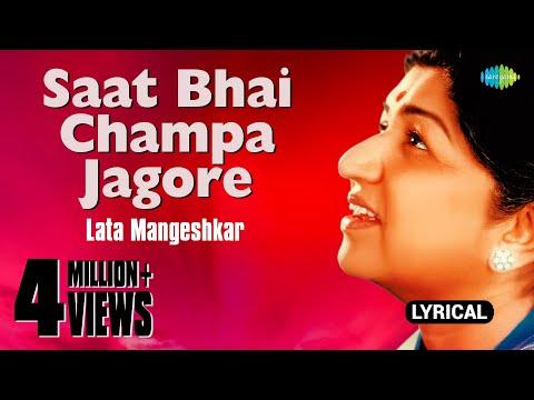 Xxx Mp4 গানের সঙ্গে সাত ভাই চাম্পা Jagore লতা মঙ্গেশকর Chayanika Mone থেকে রাখা Gaan থেকে। 3gp Sex