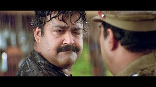 Latest Malayalam Movie | New Mohanlal Movie | New Malayalam Full Movie |