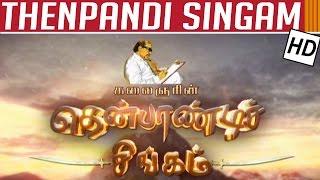 Thenpandi Singam   Title Song -