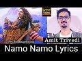 Namo Namo Lyrics Kedarnath Amit Trivedi Sushant Singh Sara Ali Khan mp3