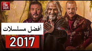 توب 10 افضل المسلسلات السورية لعام 2017 : تحدي كبير على المركز الاول