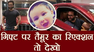 Taimur Ali Khan gets EXPENSIVE GIFT from daddy Saif Ali Khan on Children