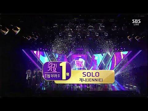 Xxx Mp4 JENNIE 'SOLO' 1125 SBS Inkigayo NO 1 OF THE WEEK 3gp Sex