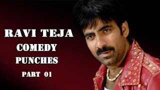 Ravi Teja Comedy Punches || Part 01