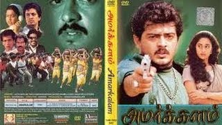 Amarkalam Malayalam Full Movie   Ajith Kuma    Shalini   Raghuvaran   Malayalam Movie Full