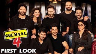 Golmaal 4 - FIRST LOOK - Ajay Devgn, Parineeti, Arshad Warsi, Tusshar, Shreyas, Kunal, Tabu