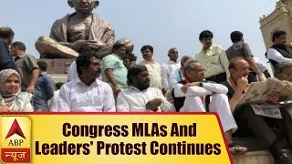 Congress MLAs And Leaders