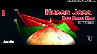 Sound Check, Hussain Jaisa Koi Nahi Hai, Hard Bass mixing,D j S a l e e m