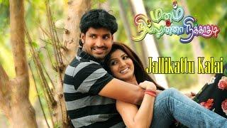 Manam Nilluna Nikkadhati | Jallikattu Kalai Song Teaser