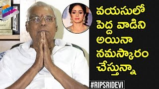 Kota Srinivas Rao SUPERB Words about Sridevi | #RIPSridevi | Actress Sridevi | Telugu FilmNagar