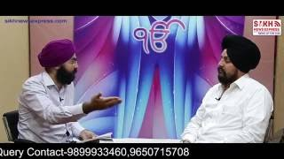 Ex.Interview with Sikh Preacher and Professor Sarbjit Singh Dhunda   Sikh News Express