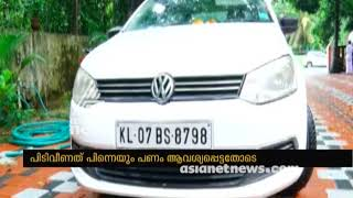 Blackmailing by using morphed pictures of housewife; 4 arrested | FIR 14 June 2018